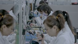 Stream and Aaeon collaborate for Industrial IoT solutions