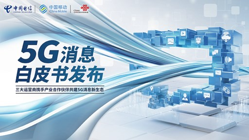 © China Unicom, April 2020