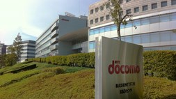 Docomo collaborates with Nokia on 5G at the dizzy heights of 90GHz