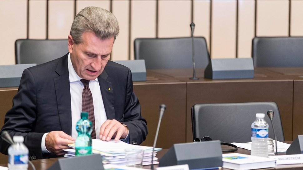 EC Commissioner Oettinger
