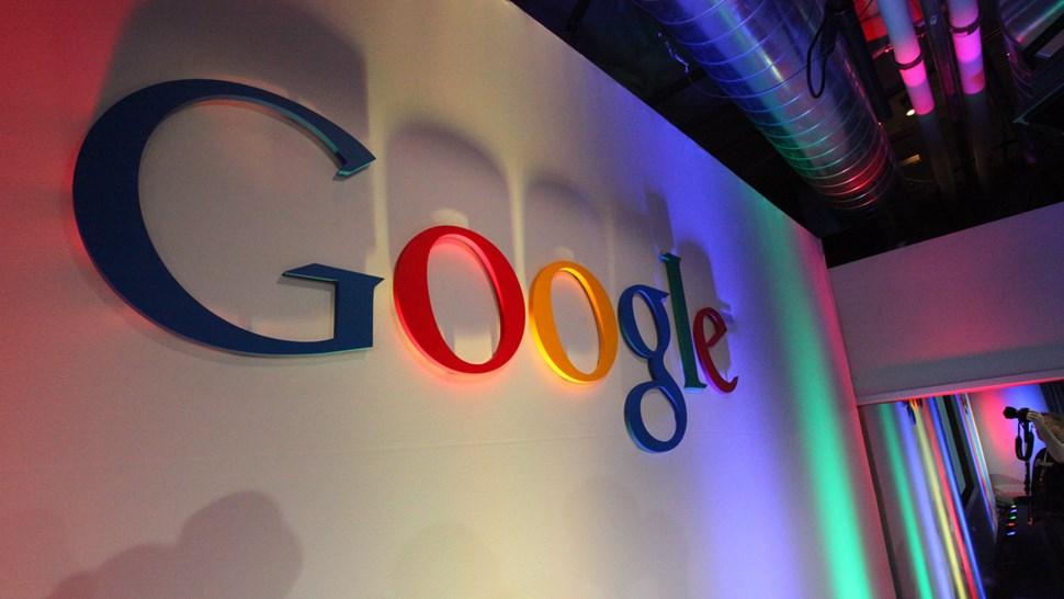 google-wall