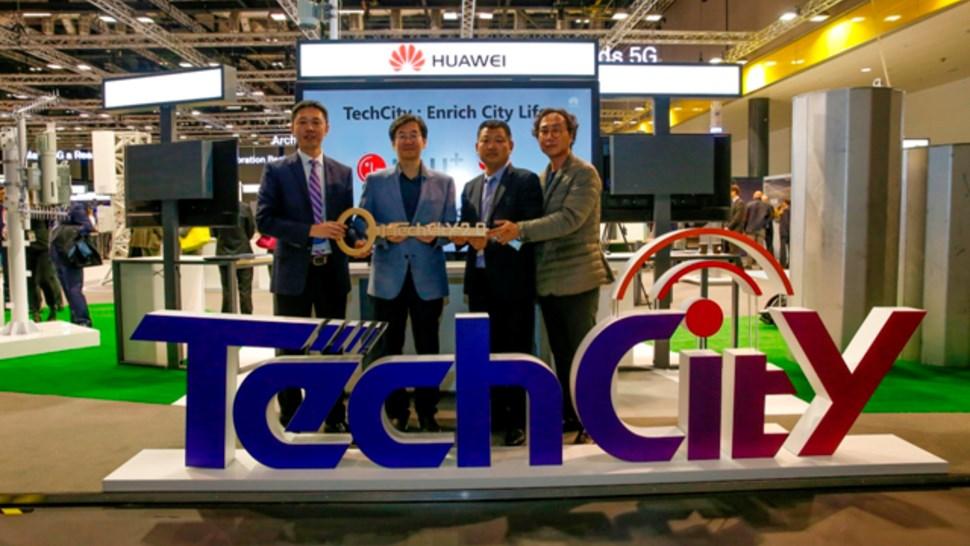 Huawei LG U+ Tech City