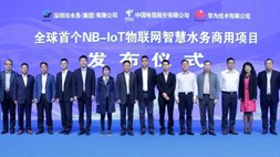 China marks World Water Day with NB-IoT projects for water management