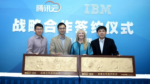 IBM's Tencent cloud targets the growing SME public cloud sector