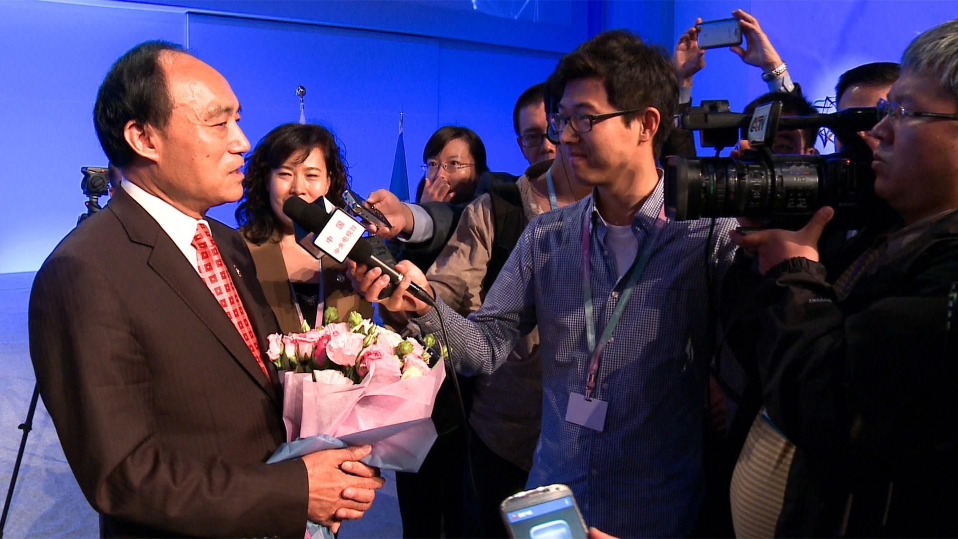 ITU Houlin Zhao