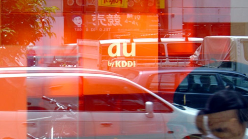 KDDI abstract