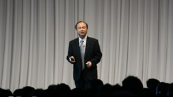 Bargaining Chips: ARM owner Masayoshi Son looks for IoT friends in South Korea