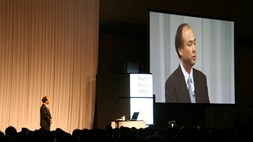 SoftBank mulls Japan mobile sell off: may use cash for more technology buys