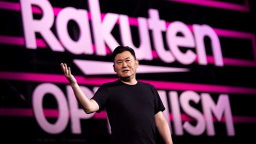 Mickey Mikitani, Chairman and CEO of Rakuten Group: Picture credit, Rakuten Group