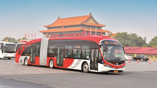 © Intel and Beijing Public Transport Corporation