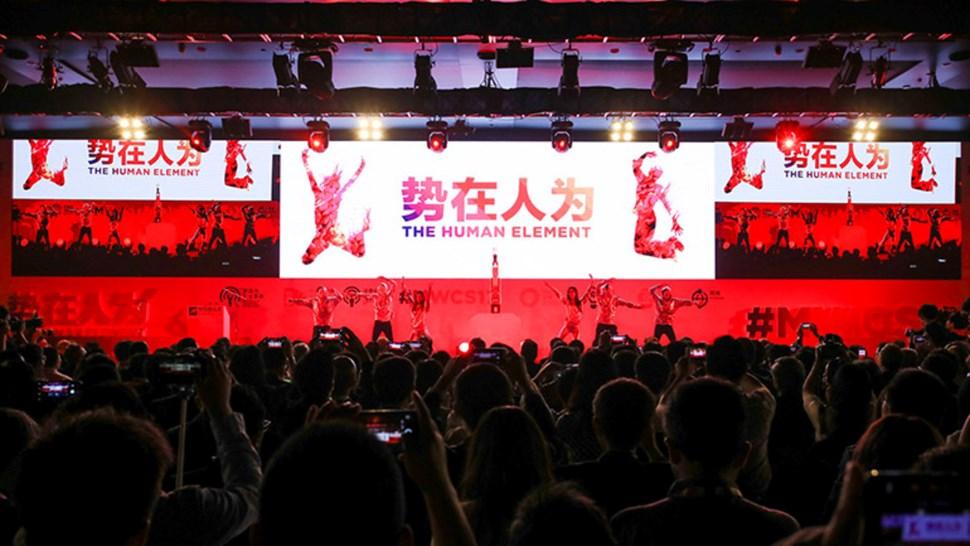 MWC Shanghai 2017