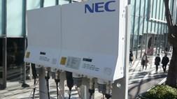 Docomo completes 5G trials of massive MIMO
