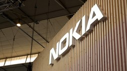 Nokia launches 5G-ready network management system and conducts 5GHz MulteFire tests