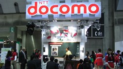 NTT DoCoMo finds a way to double spectral efficiency