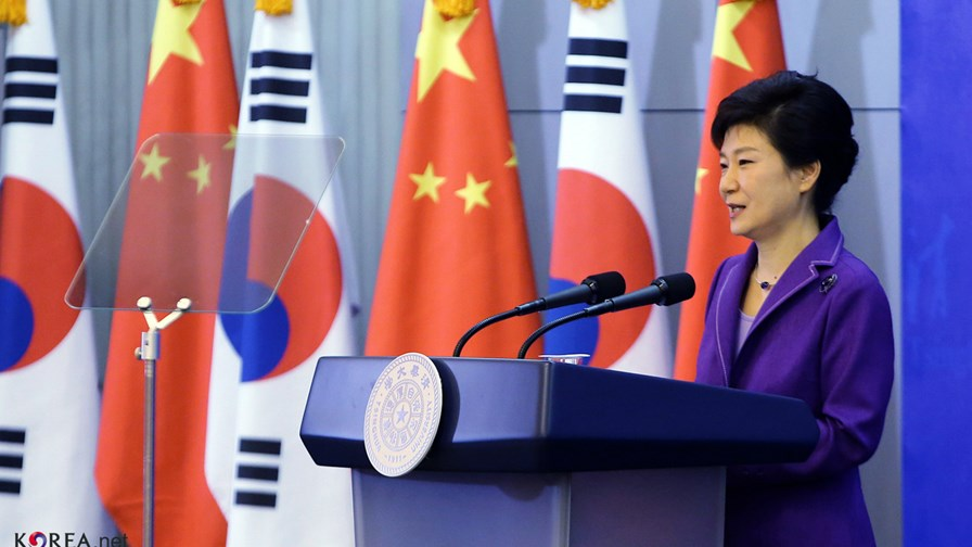 President Park Geun-hye of South Korea     via Flickr ©  KOREA.NET (CC BY-SA 2.0)