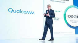 Qualcomm friends Samsung to ease its anti-trust pressures