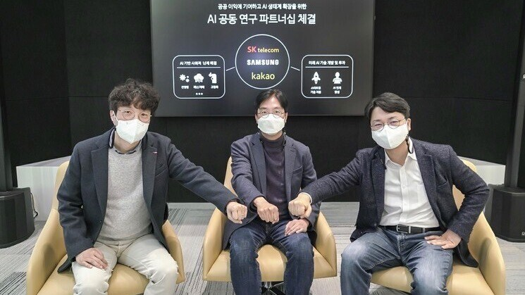 (L-R): Park Seung-ki, Kakao Brain President; Kim Yoon, SK Telecom CTO; Woo Kyeong-koo, Samsung Electronics director of AI