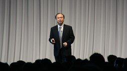 SoftBank does the splits - plans to separate domestic and overseas businesses