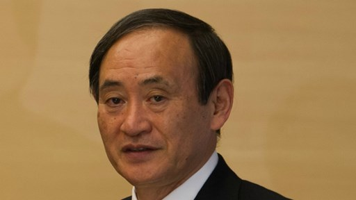Yoshihide Suga, expected to become Japan's next prime minister    via Flickr © US Embassy, Tokyo