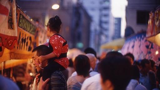 via Flickr © Osamu Kaneko (CC BY 2.0)