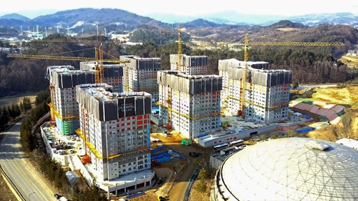 5G-enabled 2018 Winter Olympic village © IOC